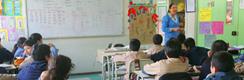 Tribunal Constitucional dio luz verde a la reforma educacional