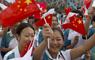 Beijing será la sede de los Juegos Olímpicos de Invierno de 2022
